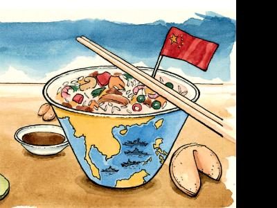 卡通越南建筑场景