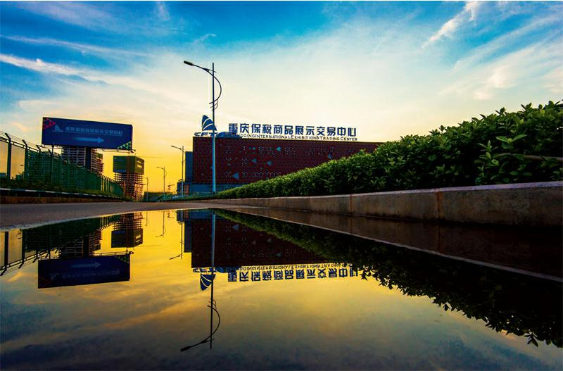 两江新区 gdp 2020_两江新区地图